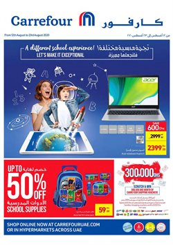 Carrefour catalogue ( 7 days left )