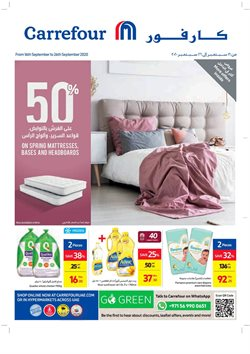 Carrefour catalogue ( 4 days left)