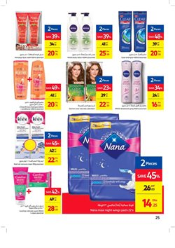 Offers of Deodorant in Carrefour