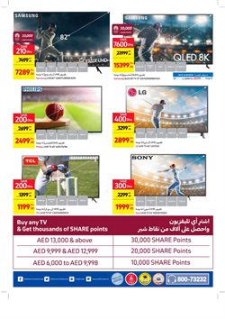 Offers of TV in Carrefour