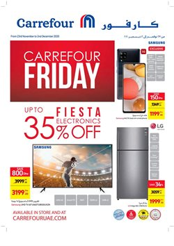 Carrefour catalogue ( 1 day ago )