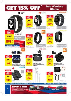 Offers of Apple watch in Carrefour