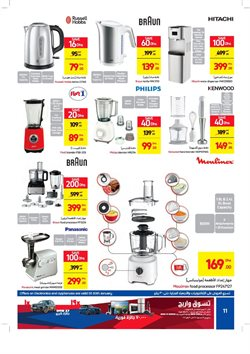 Offers of Top in Carrefour