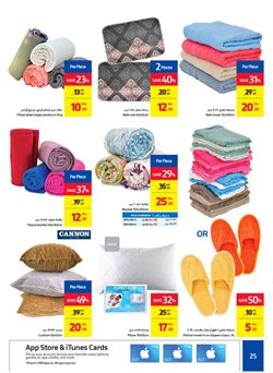 Offers of Home in Carrefour