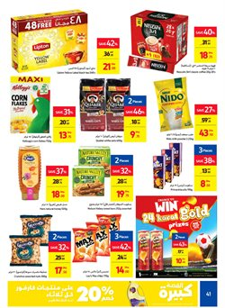 Offers of Nescafe in Carrefour