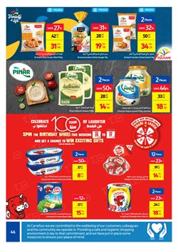 Offers of Baby in Carrefour