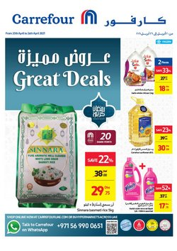 Carrefour catalogue in Al Ain ( 3 days left )