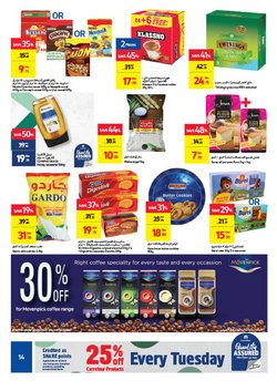 Offers of Tea in Carrefour