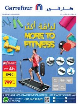 Carrefour catalogue in Al Ain ( 2 days ago )