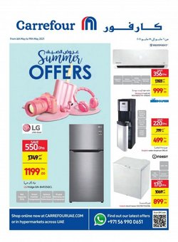Season offers in the Carrefour catalogue ( Expires tomorrow)
