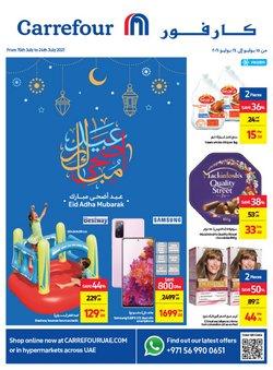 Carrefour catalogue ( Expired)