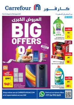 Groceries offers in the Carrefour catalogue ( 6 days left)