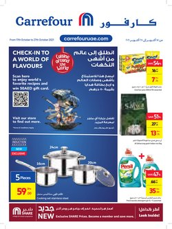 Groceries offers in the Carrefour catalogue ( 8 days left)