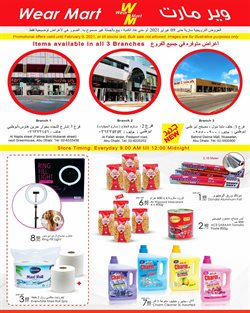Groceries offers in the Wear Mart catalogue in Abu Dhabi ( Published today )