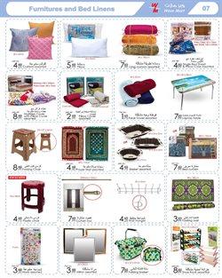 Offers of Bed in Wear Mart