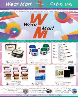 Groceries offers in the Wear Mart catalogue ( 10 days left)