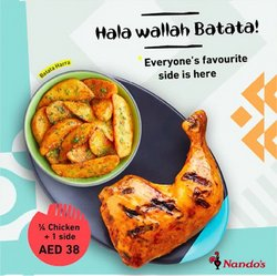 Restaurants offers in the Nando's catalogue ( More than a month)