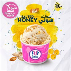 Restaurants offers in the Baskin Robbins catalogue in Al Ain ( 10 days left )