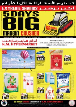 KM Trading offers in the Dubai catalogue