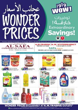 KM Trading offers in the Al Ain catalogue