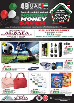Groceries offers in the KM Trading catalogue in Al Ain ( 1 day ago )