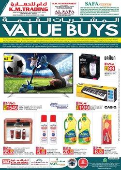 KM Trading catalogue ( Expires tomorrow )