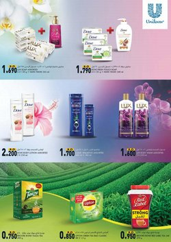 Offers of Shampoo in KM Trading