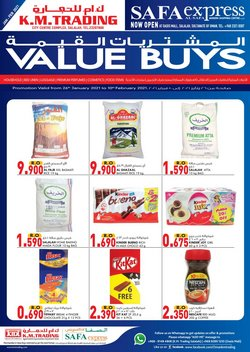 Groceries offers in the KM Trading catalogue in Abu Dhabi ( Published today )