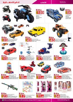 Offers of Car in KM Trading