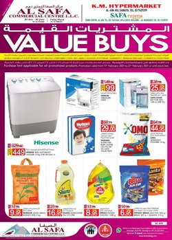 Groceries offers in the KM Trading catalogue in Al Ain ( Expires today )