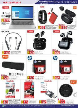 Offers of Bluetooth in KM Trading