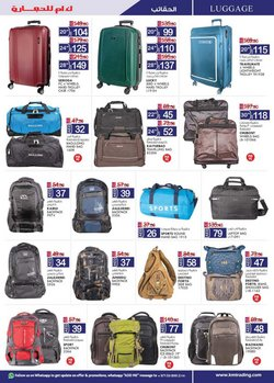 Offers of Bags in KM Trading