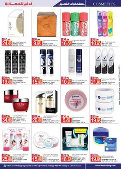 Offers of Lip balm in KM Trading