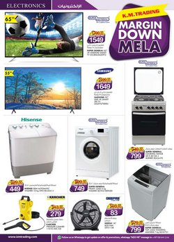 Offers of TV in KM Trading