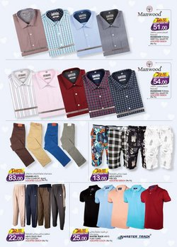 Offers of Chinos in KM Trading
