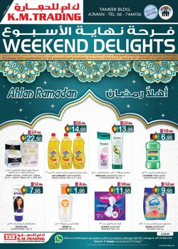 KM Trading catalogue in Al Ain ( Expired )