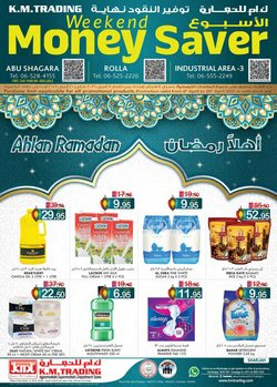 KM Trading catalogue in Ajman ( Expired )