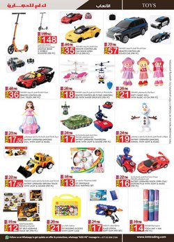 Offers of Toy vehicles in KM Trading