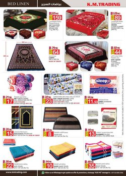 Offers of Bedding in KM Trading