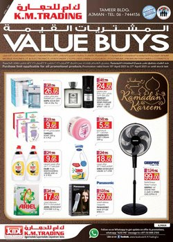 KM Trading catalogue in Ajman ( 8 days left )