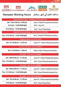 KM Trading catalogue in Al Ain ( 2 days ago )