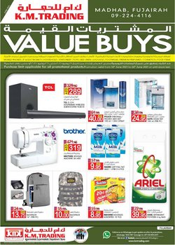 Groceries offers in the KM Trading catalogue ( 4 days left)