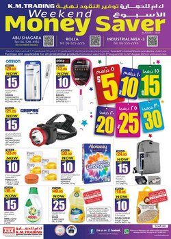 Groceries offers in the KM Trading catalogue ( 1 day ago)