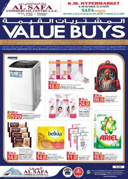 Groceries offers in the KM Trading catalogue ( Expires today)