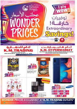 KM Trading offers in the Mussafah catalogue