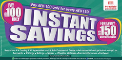 KM Trading offers in the Abu Dhabi catalogue