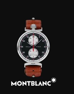 Montblanc offers in the Sharjah catalogue