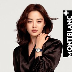 Montblanc offers in the Montblanc catalogue ( 8 days left)