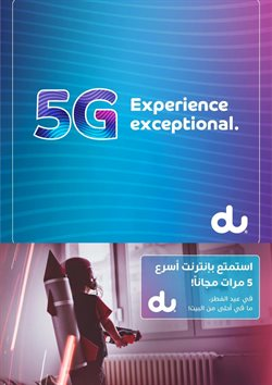 Technology & Electronics offers in the Du catalogue in Abu Dhabi