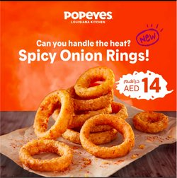 Restaurants offers in the Popeye's catalogue ( 2 days left)
